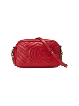 GG Marmont small matelassé shoulder bag Hibiscus Red