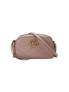 GG Marmont small matelassé shoulder bag Dusty Pink
