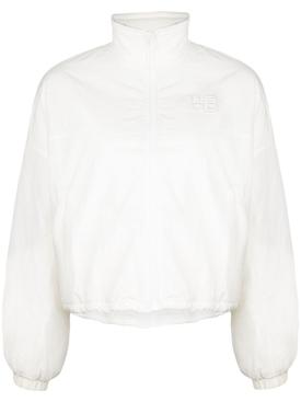 White Tonal Logo Track Jacket