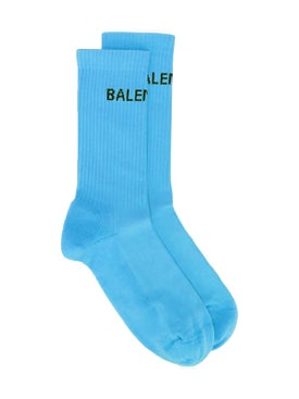 Balenciaga - Tennis Socks Bluette - Men