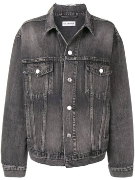 Grey logo denim jacket