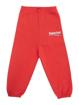 Kids Jogging pants RED