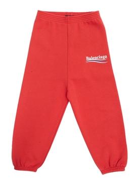 Kids Jogging pants RED