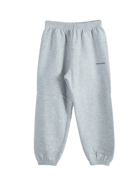 Kids Grey Elasticated Jogger Pants