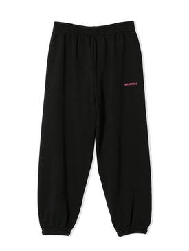 Kids Washed Black Jogging Pants