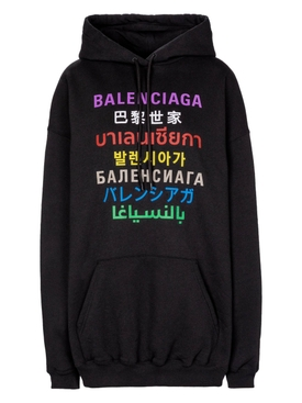 Medium Fit Languages Hoodie