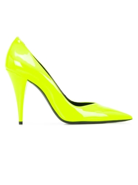 Kiki pump YELLOW