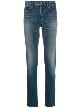 faded mid-rise slim jeans