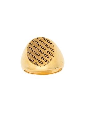 Precio logo ring