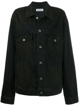 Balenciaga - Contrasting Logo Denim Jacket - Women