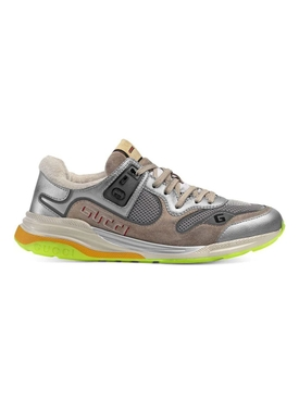 Silver ultrapace sneakers