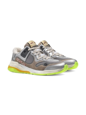 silver and yellow ultrapace sneakers