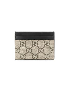 Gucci - Beige Gg Supreme Card Case - Women