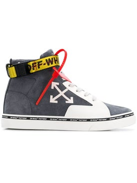 Off-white - Skate Sneaker Grey - Men