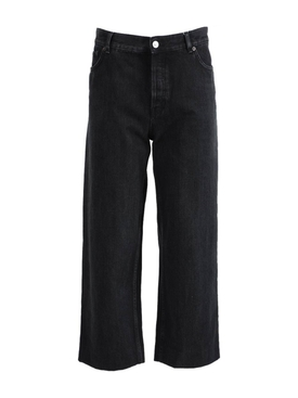 Cropped denim pants black