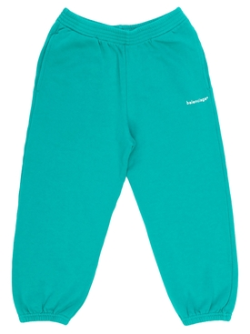 Kids Dark Turquoise Jogging Pants