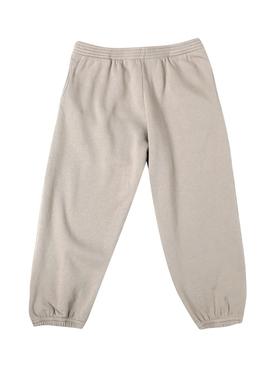 Kids Jogging Pants Steel Grey