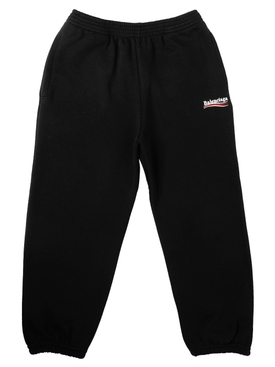 Kid's Classic Jogger Pants Black and White