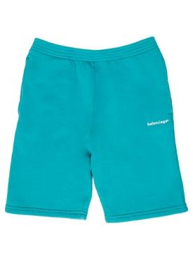 Kid's Classic Logo Sweat Shorts Turquoise