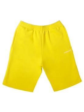 Kid's Logo Sweat Shorts Yellow and White
