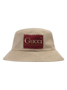 Drill Bucket Hat WHITE