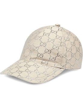 Beige and silver logo baseball cap