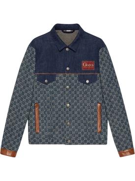 GG Supreme denim jacket
