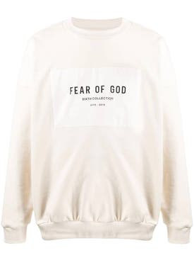 Fear Of God - Cream Logo Sweatshirt - Men