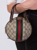Gucci - Ophidia Gg Mini Sphere Bag - Women
