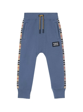 Kids blue jogger pants