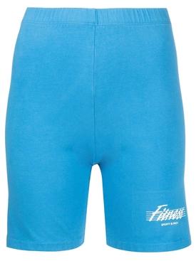 80's Fitness Biker Shorts Sapphire