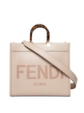 Medium Fendi Sunshine Shopper Bag Powder White