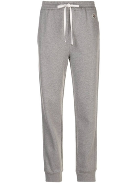 Grey drawstring track pants