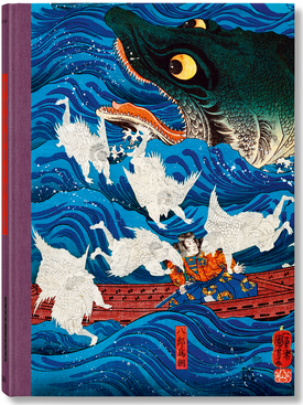 Taschen - Japanese Woodblock Prints (1680–1938) - Home