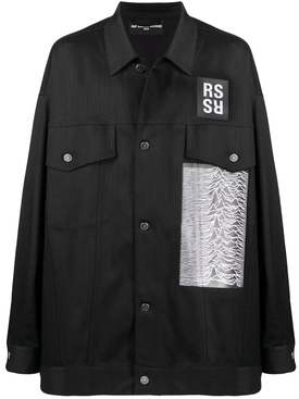 Archive Redux Oversized denim jacket, black