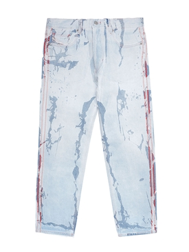 Distressed Effect Jeans Light Blue
