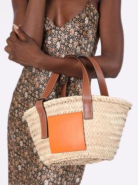 Paulas Ibiza Small Palm Leaf Basket Bag