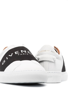 Elastic Logo Urban Street Sneaker