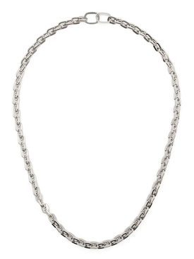 Silver-tone G Chain Link Necklace