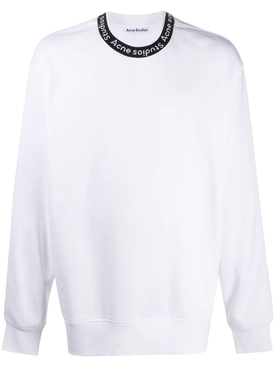 Logo collar sweatshirt WHITE