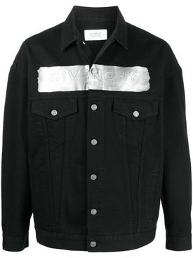 Oversized Latex Band Denim Jacket, black