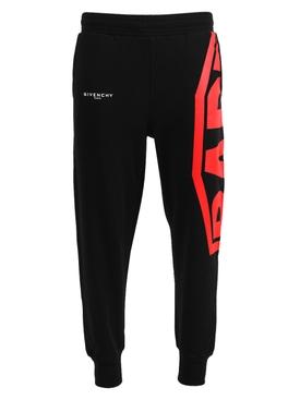 Rare Logo Jogger Pants