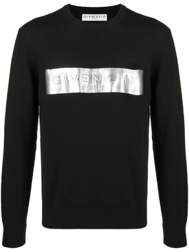 metallic logo-patch jumper