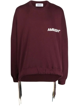 Multi-cord crewneck sweatshirt, BURGUNDY