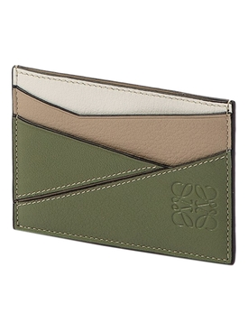 Avocado Green Puzzle plain card holder