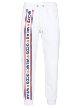 Newlogo Band Sweatpants WHITE