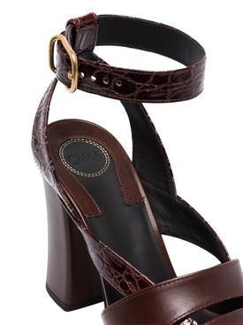 Brown Croc Strappy Sandals