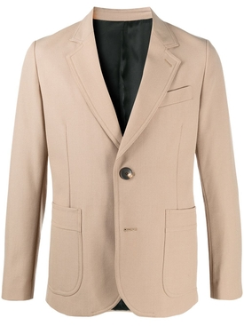 Half-lined two buttons jacket Beige
