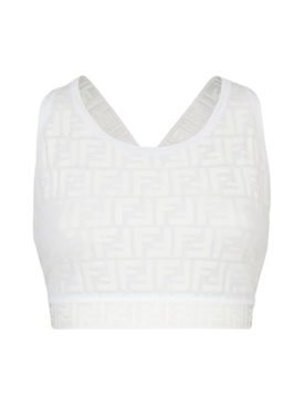 Fendirama cross-back sports bra White