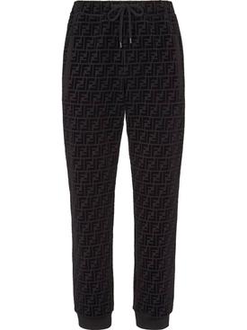 FF Logo Print Sweat Pants, Black